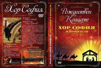 обложка корица DVD